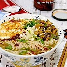 #人人能开小吃店#南京点击率最高的雪菜肉丝面