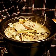 苋菜头根煲鲫鱼瘦肉汤