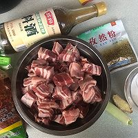 在家自制美味的羊肉串的做法图解2