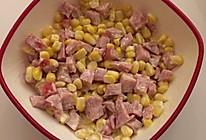 玉米火腿沙拉的做法