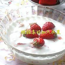 家庭自制酸奶(无需酸奶机)