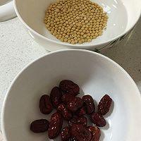 早餐饮品-核桃红枣豆浆的做法图解1
