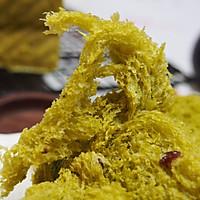 中种法   抹茶蔓越梅蜂蜜吐司的做法图解15