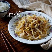 酸菜炒土豆肉丝