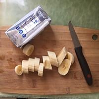 奥利奥香蕉酸奶的做法图解1
