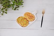 #精品菜谱挑战赛#银鱼蔬菜饼的做法