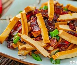 腊肉炒香干|咸香下饭的做法