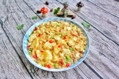 彩蔬肉末嫩豆腐
