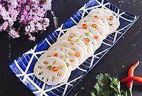 #爽口凉菜,开胃一夏!#爽脆藕片的做法