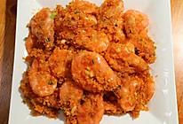 避风塘香酥虾的做法