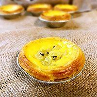葡式蛋挞#kitchenaid的美食故事#