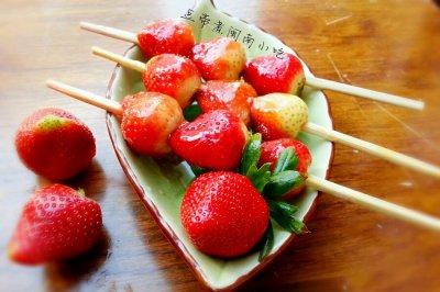 冰糖葫芦草莓串
