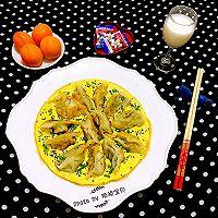 饺子华丽的转身的做法图解10
