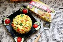 咖喱蛋炒饭#奇妙咖喱,拯救萌娃食欲#的做法