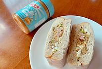 #四季宝蓝小罐#超简单的营养三明治的做法