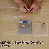 网红月饼——通透奶黄流心月饼原创配方公开的做法图解21