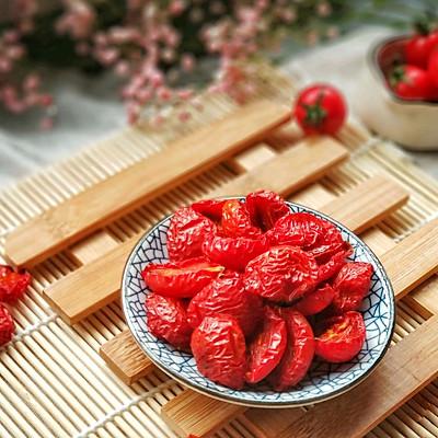 减肥小零食–樱桃小番茄干