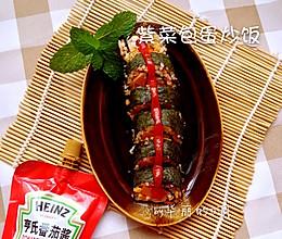 紫菜包蛋炒饭#全民赛西红柿炒鸡蛋#的做法