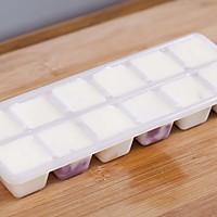 迎接夏天来临的第一口冰 酸奶水果冰的做法图解7