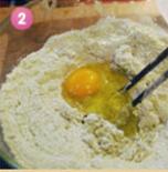 炸咯吱盒的做法图解2