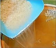 燕麦南瓜粥的做法图解3
