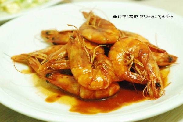 茄汁煎大虾的做法