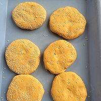 南瓜饼的做法图解6
