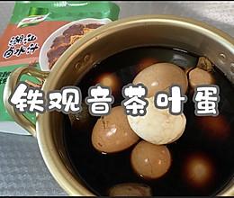 #家乐食验室 潮汕卤水汁#铁观音茶叶蛋的做法