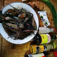 咖喱虾的做法图解1