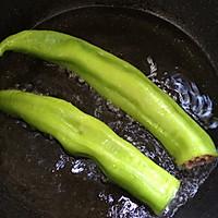 虎皮青椒肉的做法图解4
