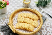 #我们约饭吧#免打发‼️咸香酥脆奶香芝士饼干的做法