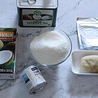斑斓椰蓉和抹茶红豆馅月饼的做法图解2