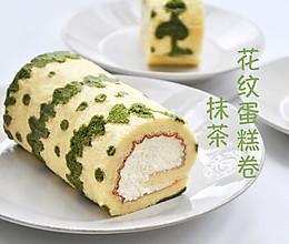 【视频】柔软的 抹茶花纹蛋糕卷的做法