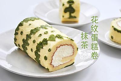 【视频】柔软的 抹茶花纹蛋糕卷