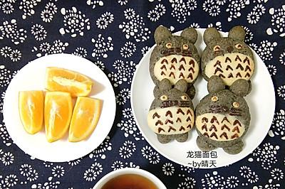 龙猫面包#金龙鱼精英100%烘焙大赛颖涵战队#