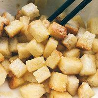 奶油甜面包块儿的做法图解3