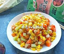 简单10分钟搞定玉米炒虾仁的做法