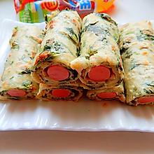 菠菜火腿鸡蛋饼#急速早餐#