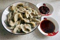 鲜虾韭菜饺子的做法