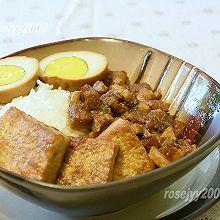 #餐桌上的春日限定#台湾风味卤肉饭