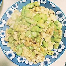 蚕豆米炒蛋