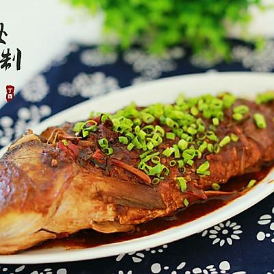 秘制酱汁鱼