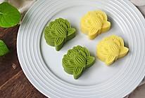 #炎夏消暑就吃「它」#奶香绿豆冰糕的做法