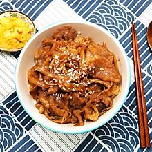 美味便当——日式烧汁肥牛饭
