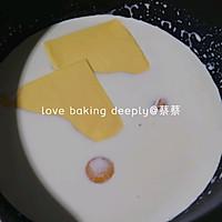 【网红烤牛奶】|最火的牛奶吃法的做法图解2