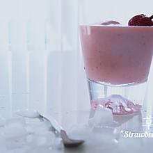 [快厨房] 草莓冰沙