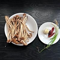 超级无敌好吃-干煸茶树菇的做法图解1