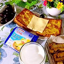 省心早餐-百吉福芝士片创意早餐菜谱