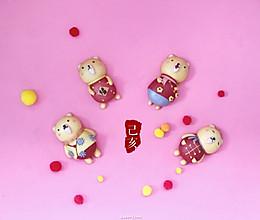 【卡通馒头&卡通包】小熊喜气洋洋贺新年的做法