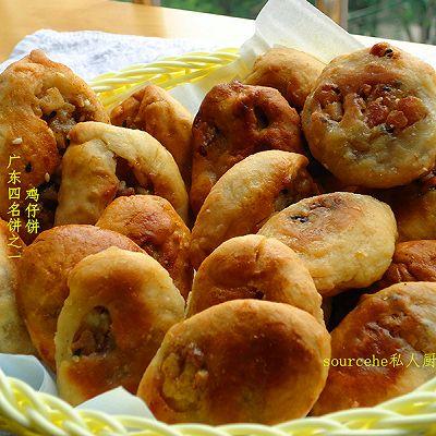 广州手信----鸡仔饼